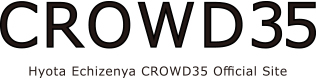 Hyota Echizenya 越前屋俵太 CROWD35 Official Site